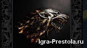 1 сезон на Igra-prestola.ru