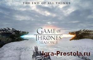 Дата выхода 8 сезона сериала