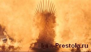 Железный Трон в огне Дрогона